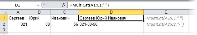 udf_multicat.png