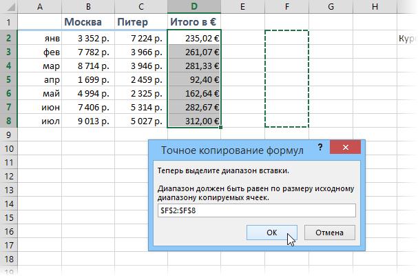 exact-formulas-copy8.png