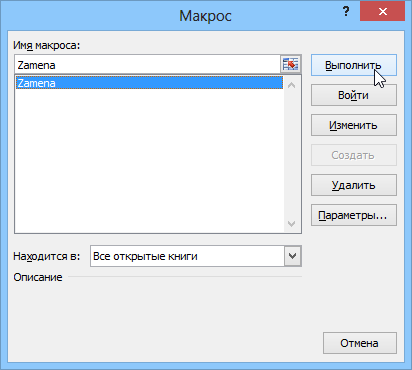 macro8.png