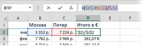 exact-formulas-copy9.png