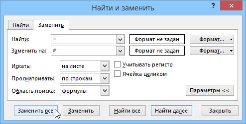 exact-formulas-copy3.png