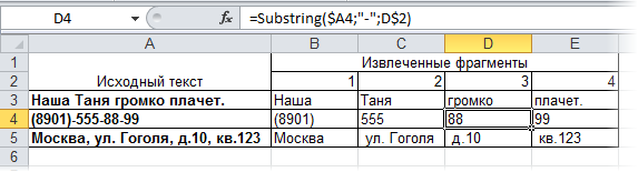 udf_substring.png
