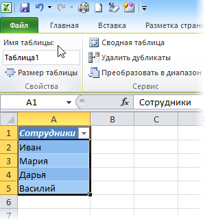 dynamic-dropdown1.png