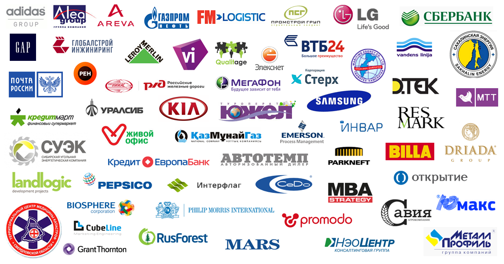 companies-with-plex2.png
