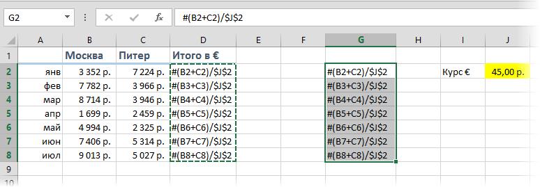 exact-formulas-copy4.png