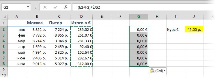 exact-formulas-copy2.png