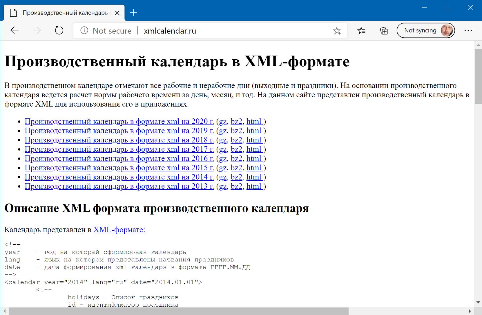 Сайт xmlcalendar.ru