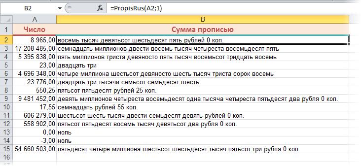 udf_propisrus.png