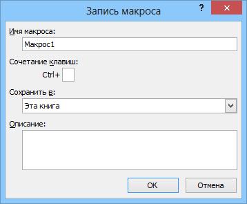 macro7.png