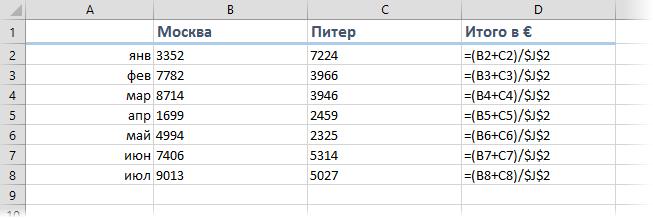 exact-formulas-copy5.png