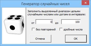 Скачать программу случайное число скачать программу банкомата