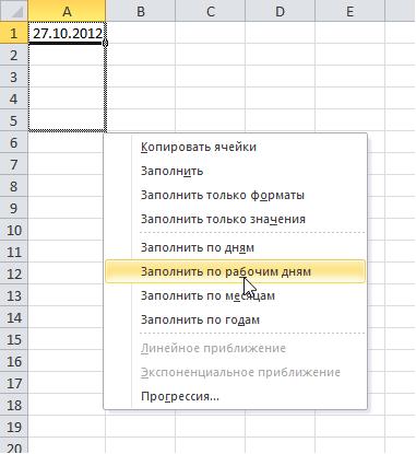 Как сделать, чтобы часы Windows показывали день недели 12